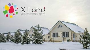Парк отдыха X-Land