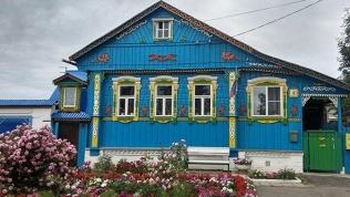 Гостевой дом Захаровых