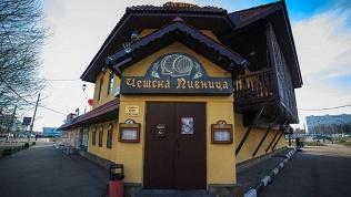 Ресторан «Чешска пивница»