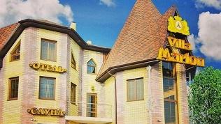 Отель «Вилла Мартон»