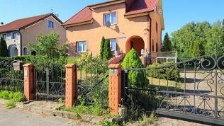 Гостевой дом «Уозера»