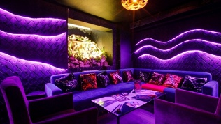 Lounge Bar DoZaRi
