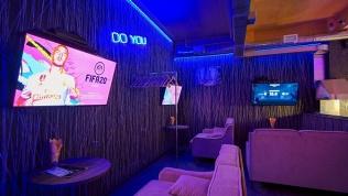 Бар Engels Lounge