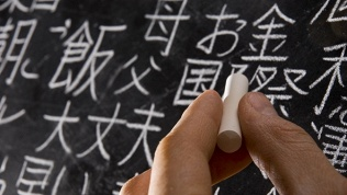 Курс китайского языка