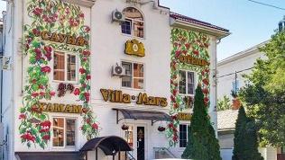 Villa Mars Krasnodar