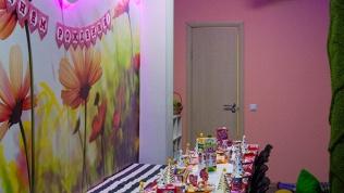 Отдых вигровой комнате