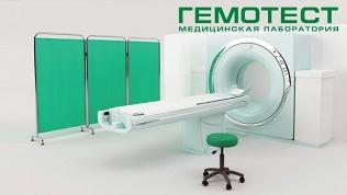 Комплексная МРТ