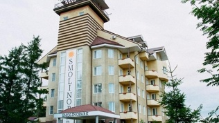 Отель Smolinopark