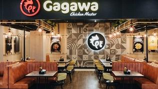 Ресторан Gagawa
