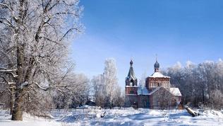 Экопарк «Рождествено»