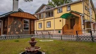 Гостевой дом Mars Haus