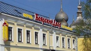 Отель Boyarskiy Dvor