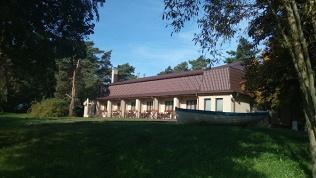 Мини-отель «Дом рыболова»