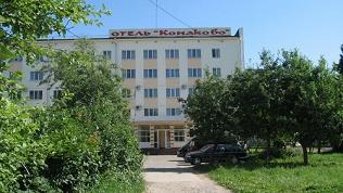 Отель «Конаково»