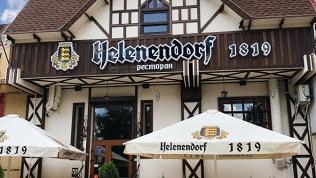 Ресторан Helenendorf