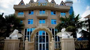 Гостиница «Парадиз»