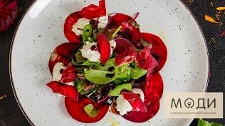 Ресторан «Моди»