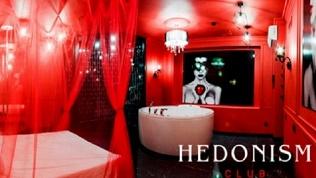 Отель Hedonism Club