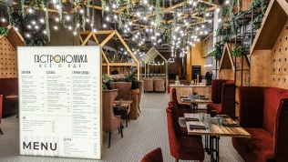 Ресторан «Гастрономика»
