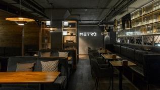 Ужин вLounge Bar Metro