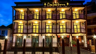 Отель «Сальвадор»