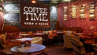 Ресторан Coffee Time