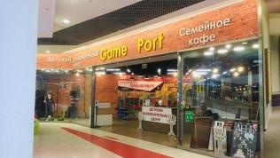 Отдых впарке Game Port