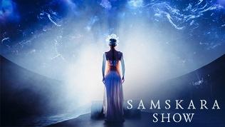 Шоу под куполом Samskara