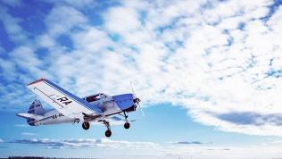Аэроклуб Fly-zone