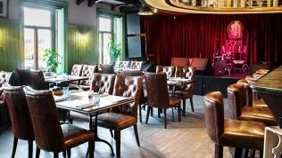 Ресторан «Порт Артур»