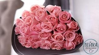Букет изэквадорских роз