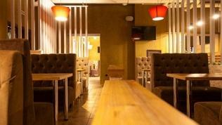Бар Magic Bar &Chillout