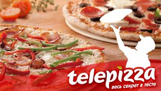 2пиццы отTelepizza