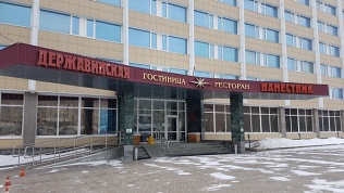 Гостиница «Державинская»