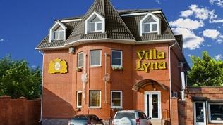 Отель «Вилла Луна»