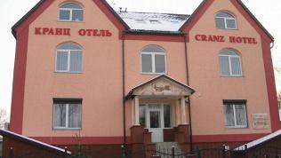 Гостиница «Кранц отель»