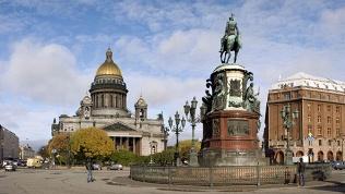 Отель Nevsky Avenue