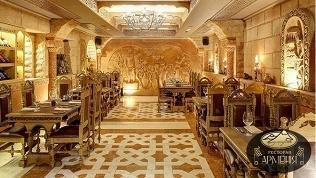 Банкет в«Армении»