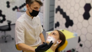 Посещение стоматолога
