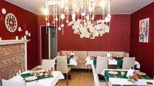 Ресторан «Българ»