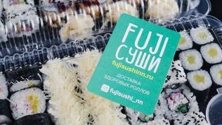 Доставка «Fuji Суши»