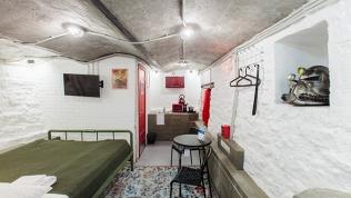 Отель Travelto Shelter