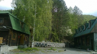 База отдыха Green House