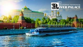 Прогулка поМоскве-реке