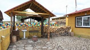 Центр «Русская деревня»