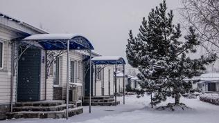 Отель «Аэроград»