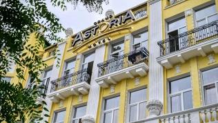 Отель Grand Astoria