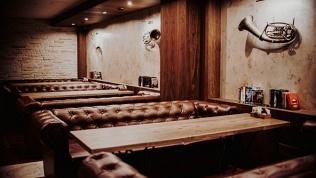Бар Myata Lounge Lapino