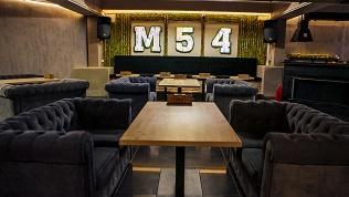 Бар M54 Lounge
