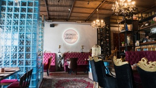 Ресторан Georgia Armenia